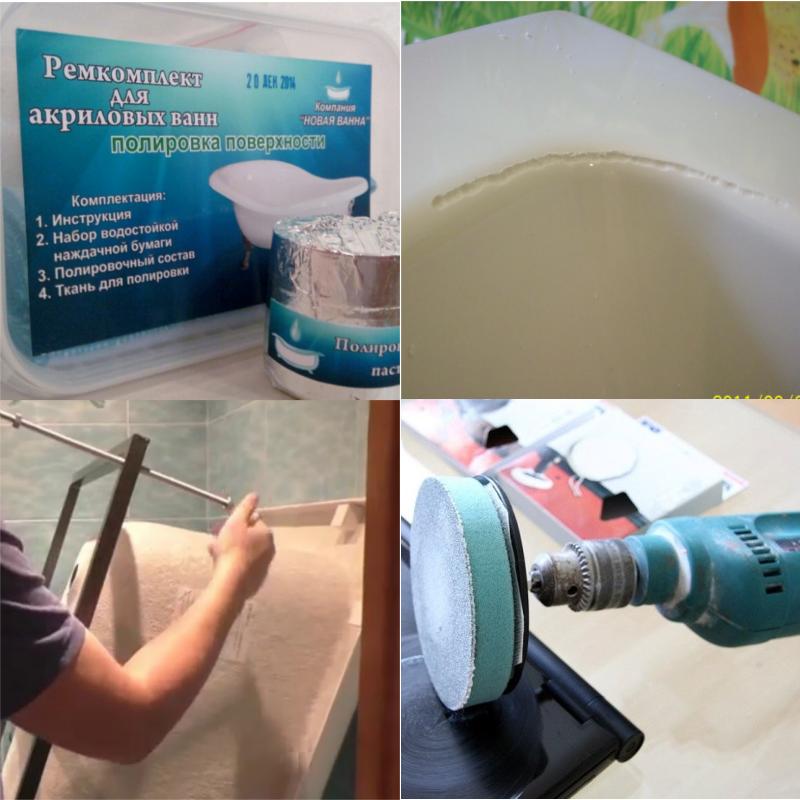 Как заделать трещину в акриловой ванне