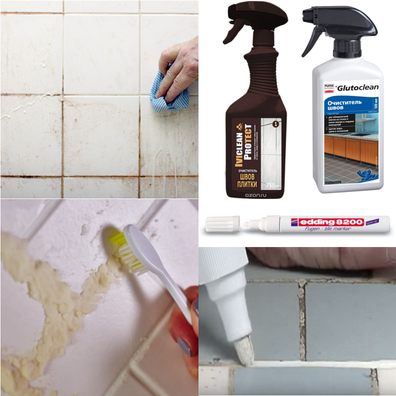 Как очистить швы между плитками