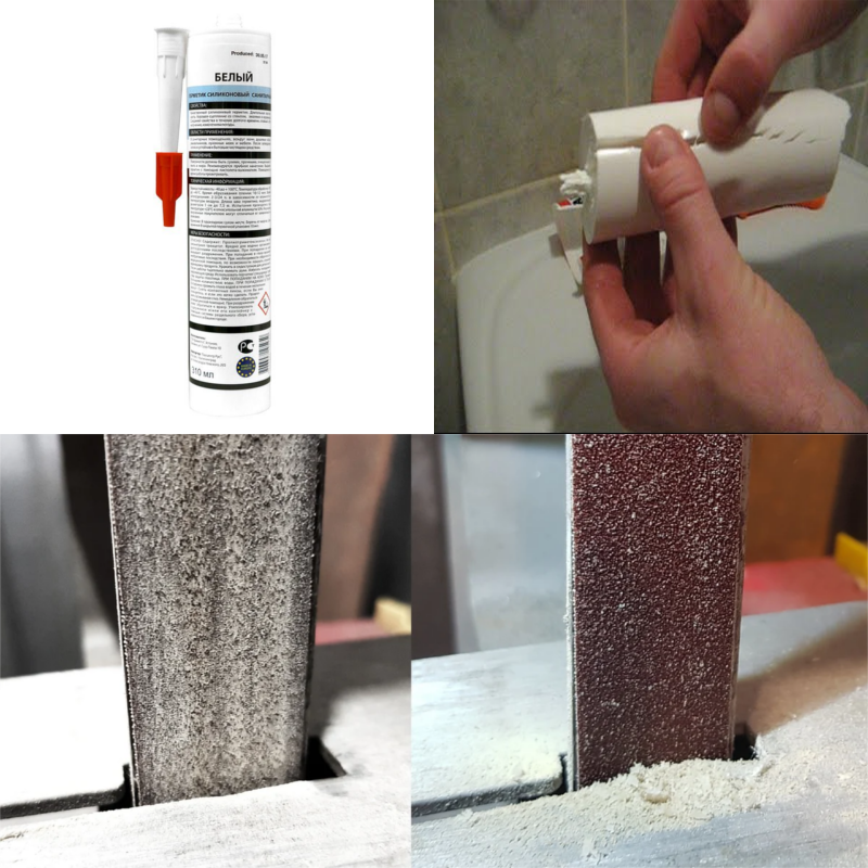 продлить жизнь открытому силиконовому герметику