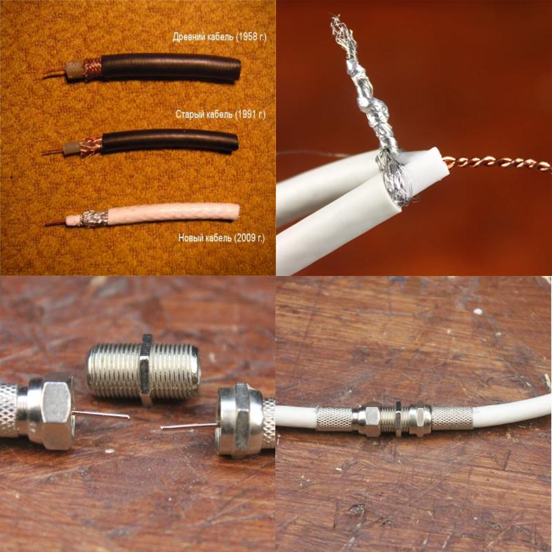 Как удлинить антенный кабель правильно?