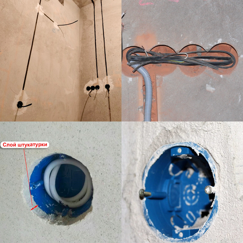 электрика до штукатурки или после
